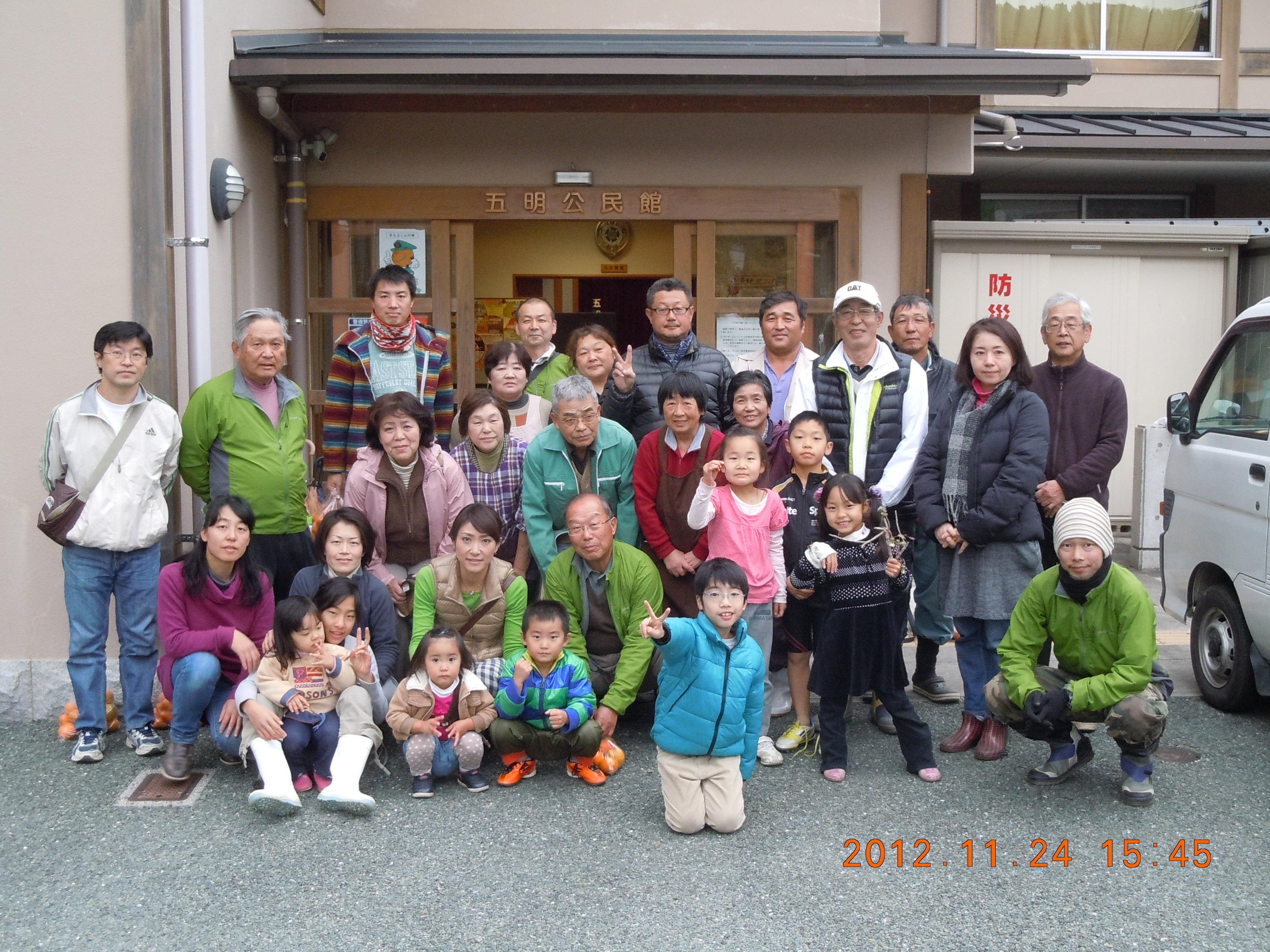 みかん狩り2012.JPG