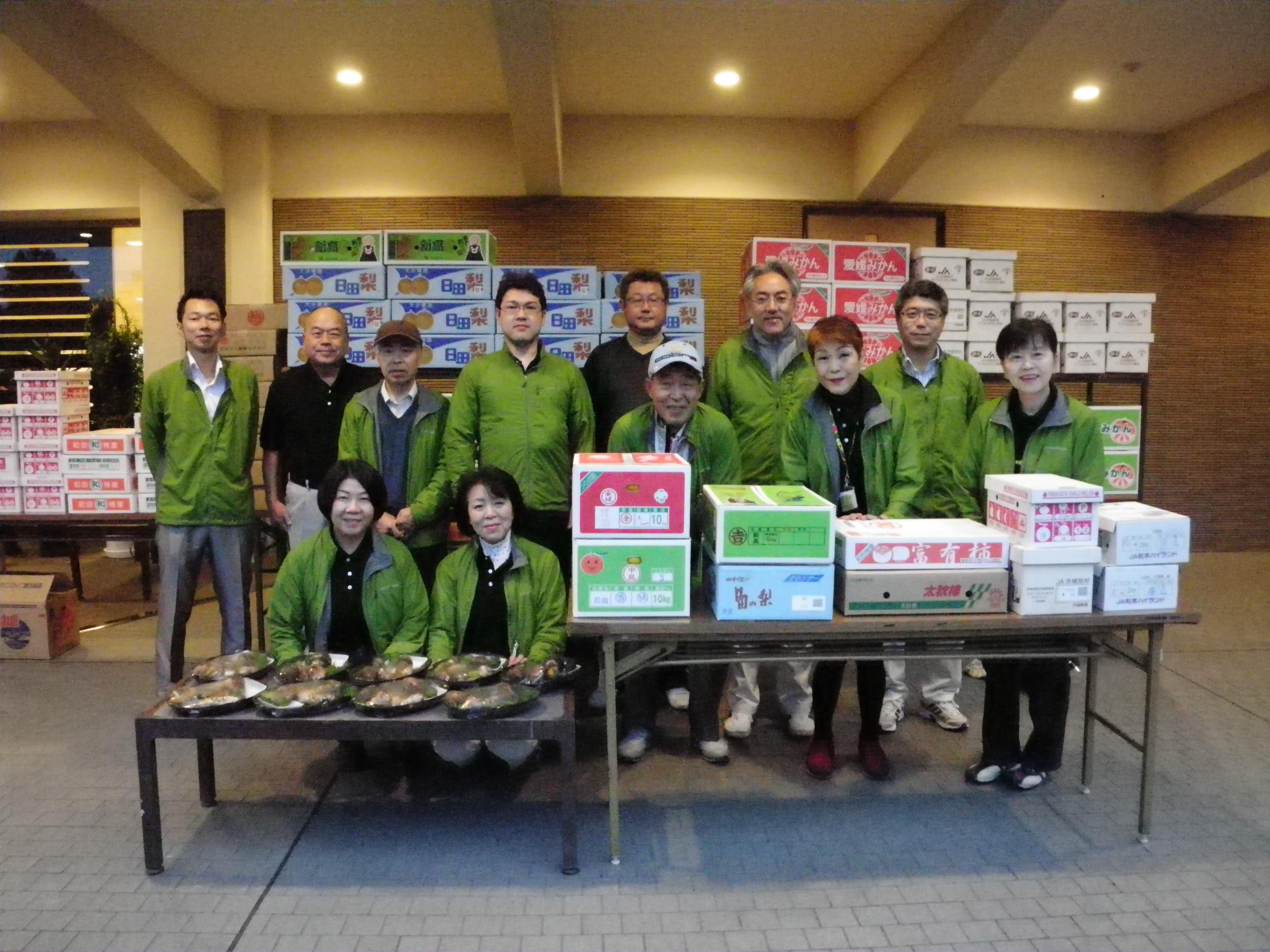 チャリティゴルフ大会1.JPG