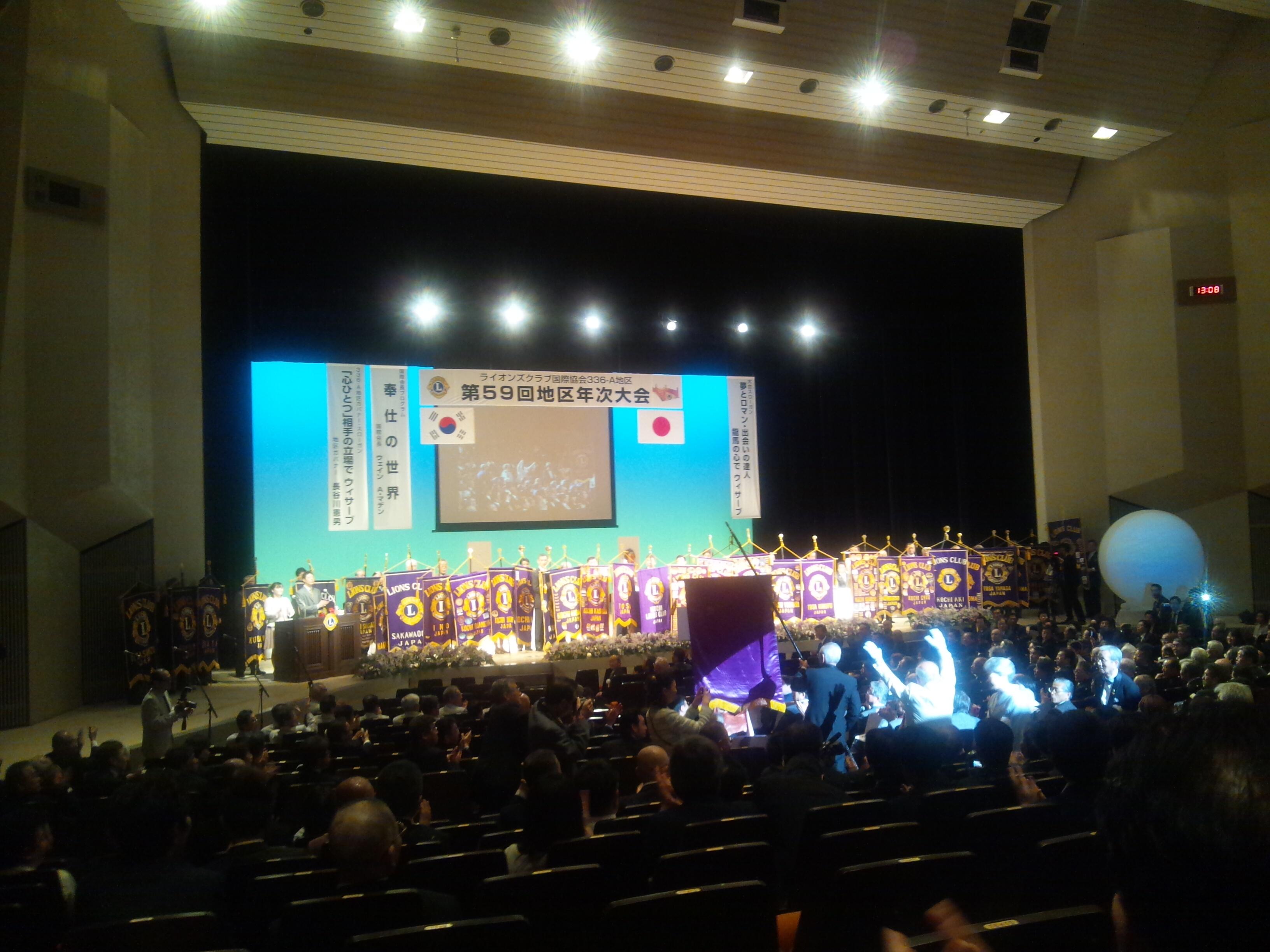第59回地区年次大会2.JPG